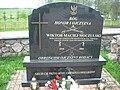 Tablica upamietniająca miejsce śmierci rotmistrza Moczulskiego.JPG