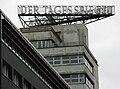 Tagesspiegel-Gebäude an der Potdamer Straße.jpg