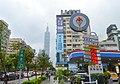 Taipei 101 & CPCCT Xinyi Road Station fuel price sign 20161014.jpg