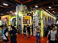 Taiwan Tohan booth exit, Comic Exhibition 20170813.jpg