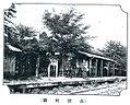 Takasemura Station in 1922.jpg