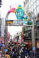 Takeshita street - Tokyo - DSC07881.JPG