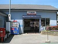 Takidani Station 1.jpg