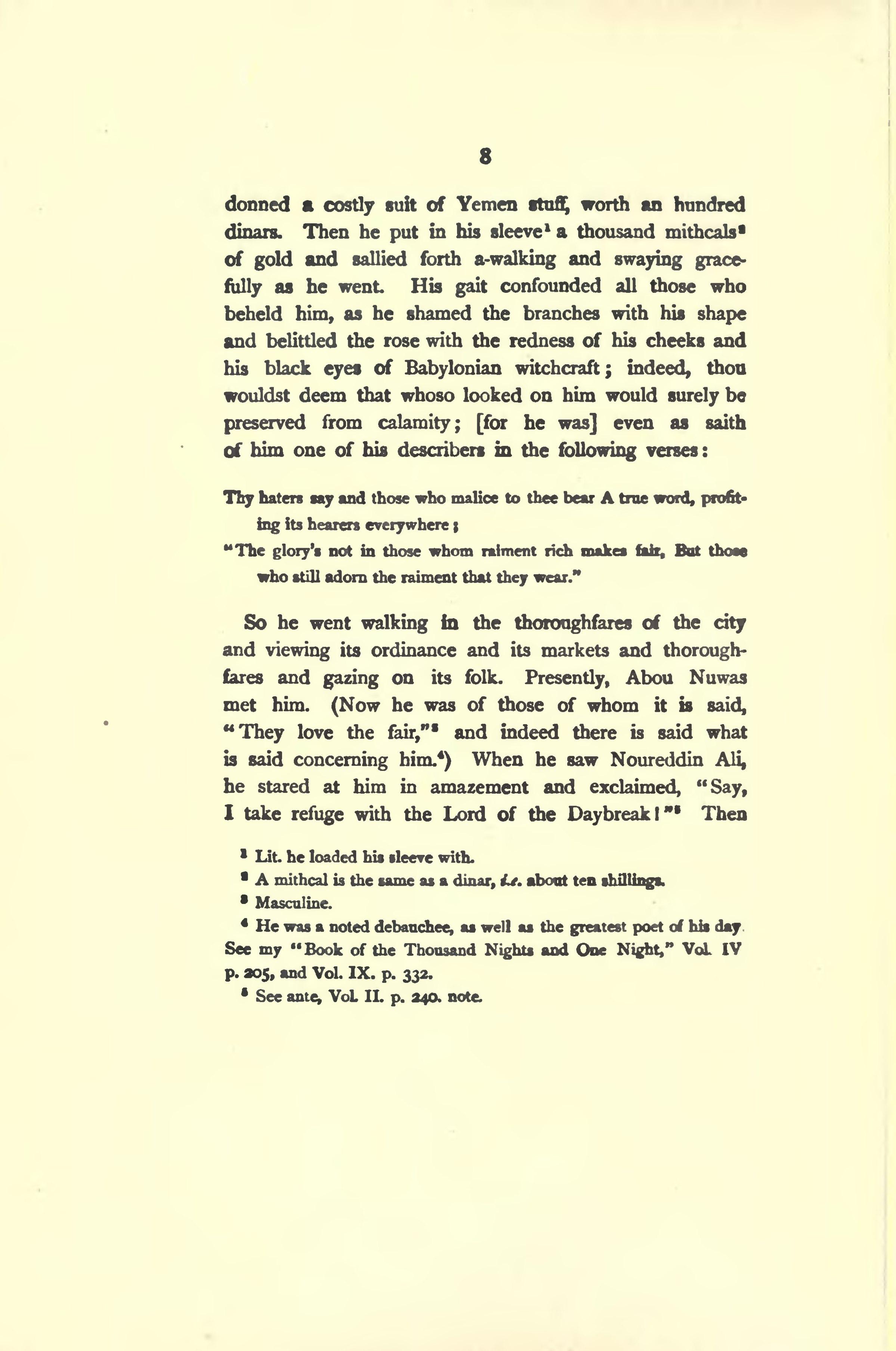 Page Tales From The Arabic Vol 3 Djvu