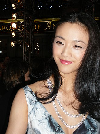 Tang Wei - Tang at the 61st British Academy Film Awards in 2008