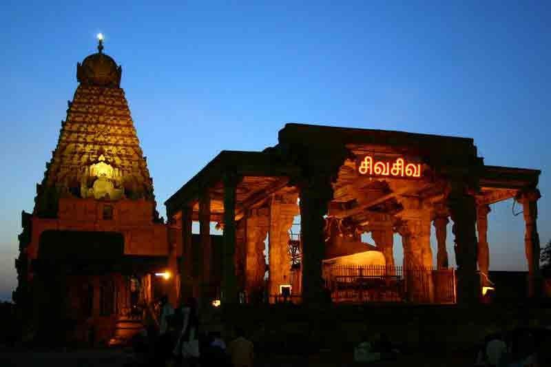Tanjore Big Temple - Brihadeeswarar Temple