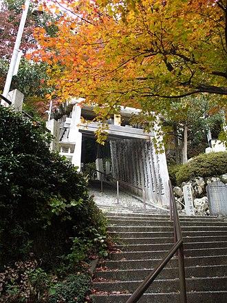 Sandō - Image: Taroubougu 3