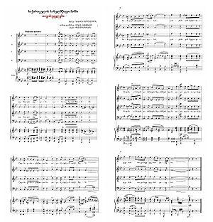 Tavisupleba - Tavisupleba sheet music.