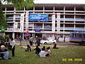 Teacher-Student Center, Dhaka University (2008).jpg