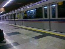 Файл: Tehran metro station.ogv