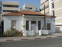 Tel Aviv Montefiore Old House.jpg