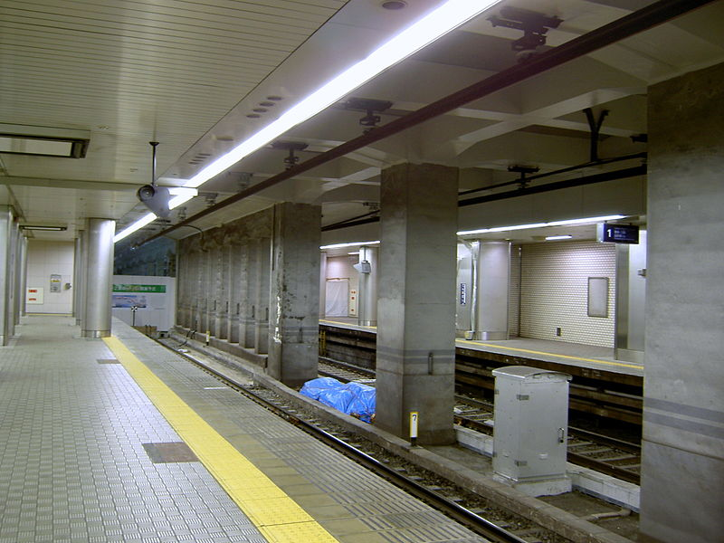 File:Temmabashi St 1st and 2nd track 20080417.jpg