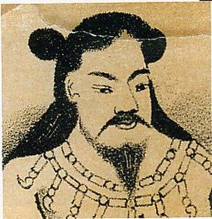 Emperor Itoku - Image: Tennō Itoku thumb