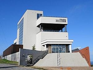 Mount Tento - Mount Tianmu Observatory Okhotsk Flow Ice Museum