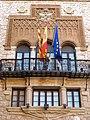 Teruel - Casino Turolense 4.jpg