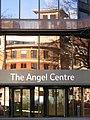 The Angel Centre, Islington - geograph.org.uk - 705559.jpg