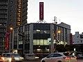 The Bank of Tokyo-Mitsubishi UFJ, Kitabatake branch.JPG