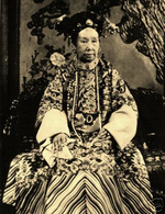 The Ci-Xi Imperial Dowager Empress (9.2).PNG