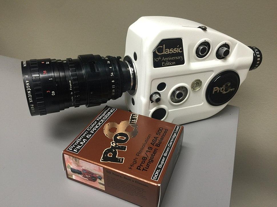 8-мм киноплёнка - Howling Pixel