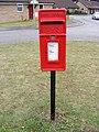 The Glebes Postbox - geograph.org.uk - 1448781.jpg