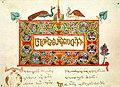 The Gospel from Mokvi, 1300.jpg