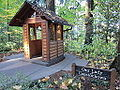 The Grotto, Portland, Oregon (2014) - 69.JPG