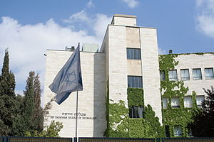 Hadassah Women's Zionist Organization of America - Hadassah College of Technology, Jerusalem