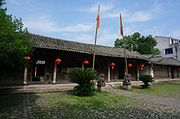 The Memorial Temple for the Family of Chen in Furong Village 03 2016-06.jpg