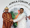 The Morocco King Mohammed VI being received by the Minister of State for Agriculture and Farmers Welfare, Dr. Sanjeev Kumar Balyan, on his arrival, in New Delhi on October 25, 2015.jpg