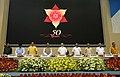 The Prime Minister, Shri Narendra Modi at the inauguration of Basava Jayanthi 2017 and Golden Jubilee Celebration of Basava Samithi, in New Delhi.jpg