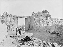 The Second Afghan War, 1878 - 1880 Q69852.jpg