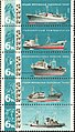 The Soviet Union 1967 CPA 3466 - 3470 se-tenant strip of 5 (Fishing Industry).jpg
