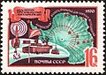 The Soviet Union 1970 CPA 3853 stamp (Modern Polar-station and Antarctic Map with Soviet Antarctic Bases).jpg