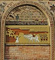 The Tunisian Jews Synagogue, Akko (11 April, 2015).XXVIII.jpg