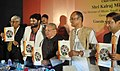 The Union Minister for Micro, Small and Medium Enterprises, Shri Kalraj Mishra releasing the Highlights of MCC Chamber of Commerce & Industry for the year 2014-15, in Kolkata. The Minister of State for Urban Development.jpg