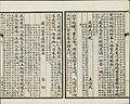 Three Hundred Tang Poems (37).jpg