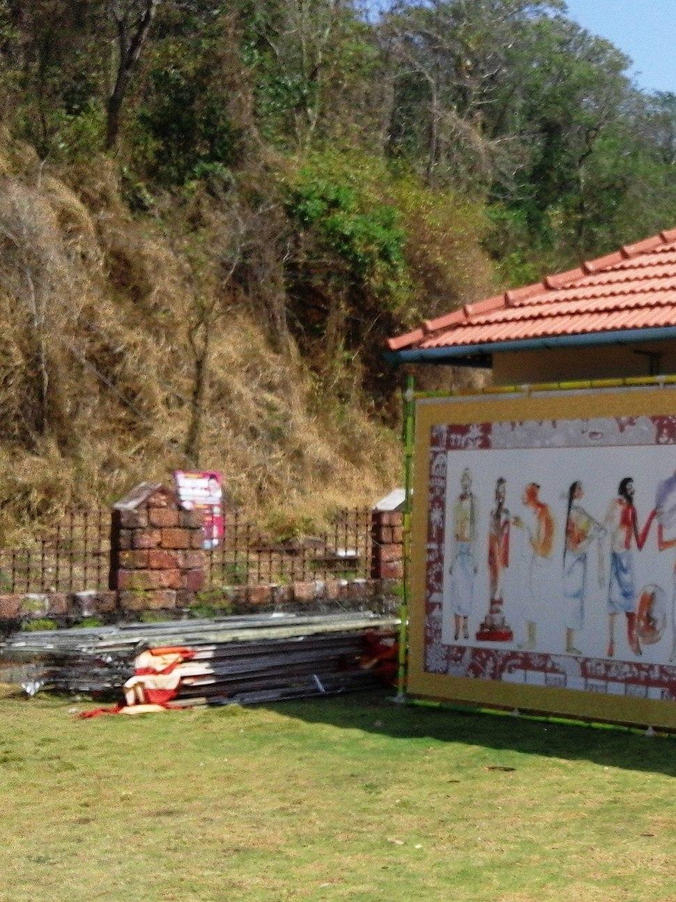Veliyamkallu Park