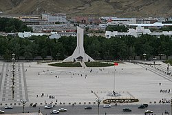 Tibet Peaceful Liberation Monument, Potala Square.jpg