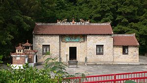 Tin Hau Temple in Cha Kwo Ling.JPG