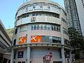 Tin Wan Shopping Mall.jpg