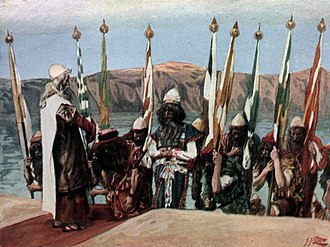 Joshua - Moses Blesses Joshua Before the High Priest (watercolor circa 1896–1902 by James Tissot)