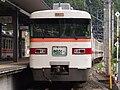 Tobu 350 Express Yunosato.jpg