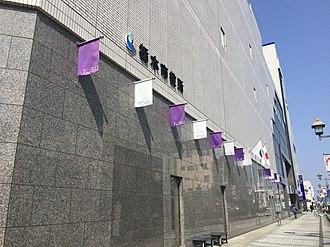 Tochigi, Tochigi - Tochigi City Hall