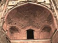 Tomb of Khan-i-Khana k26.jpg