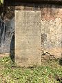 Tomb of Mary Arnold in Dutch Cemetery - Chinsurah - 2017-05-14 3931.jpg