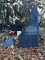 Tomb of Tikhonov V.A. 20201025 164654.jpg