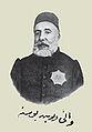 Topal Sherif Osman Pasha.jpg