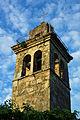 Torre Exenta de la Catedral de San José de David 2.jpg