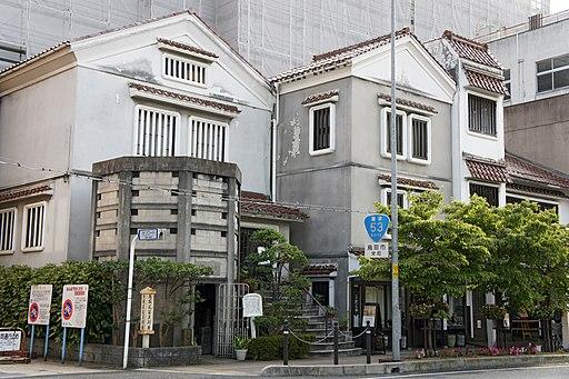 Tottori folkcraft museum of art01 1920