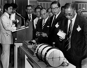 Sōsuke Uno - Sōsuke Uno (at the Energy Research and Development Administration on September 14, 1977)